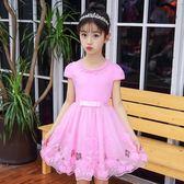 女童洋氣裙子夏季公主裙