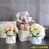 ins北歐假花仿真花客廳擺設餐桌裝飾綠植物室內花卉假盆栽小擺件 生活樂事館