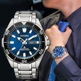 【滿額贈電影票】CITIZEN PROMASTER 水鬼鈦金屬自動上鍊機械錶 NY0070-83L 公司貨保固 熱賣中!