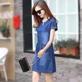 大碼牛仔洋裝連身裙女顯瘦短袖牛仔裙a字裙寬鬆薄款修身 巴黎时尚生活