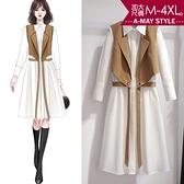加大碼連身裙-兩件式顯瘦馬甲名媛風洋裝(M-4XL)