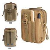 手機包男多功能豎款穿皮帶腰包帆布實用耐磨防潑水小掛包戰術腰包
