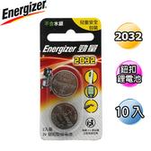 Energizer 勁量 CR2032鈕扣 鋰電池 10入