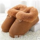 棉拖鞋女冬季室內外穿情侶包跟防滑家居家月...