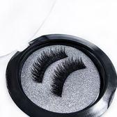 磁鐵假睫毛歐美妝磁性雙磁全毛眼睫毛一對裝磁石睫毛 森雅誠品