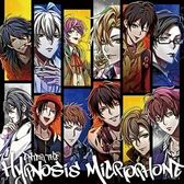 HYPNOSISMIC 催眠麥克風 催眠麥克風-Division Rap Battle- Enter the Hypnosis Microphone CD