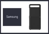 SAMSUNG Galaxy Z Flip 原廠伸縮背蓋 (台灣公司貨)