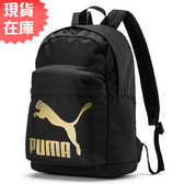 【現貨】PUMA ORIGINALS 背包 後背包 休閒 潮流 黑 金【運動世界】07664301