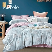 R.Q.POLO 雙人5尺/加大6尺 天絲兩用被床包組 使用3M吸濕排汗專利- 抹茶
