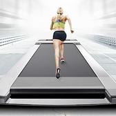 跑步機科林波比平板跑步機家用款簡易小型靜音健身折疊式室內走路走步機 220v JD   美物 99免運
