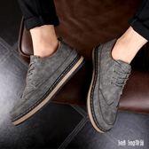英倫鞋冬季新款韓版潮流男鞋布洛克鞋子男士休閒鞋百搭板鞋英倫皮鞋 QG15235『Bad boy時尚』