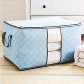 竹炭透視衣服收納箱 棉被 衣物 整理袋 收納袋 儲存袋 換季幫手 65L【T002】慢思行