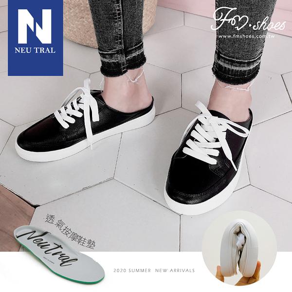 穆勒鞋.防潑水軟革穆勒鞋(黑)-大尺碼-FM時尚美鞋-Neu Tral.Diverse
