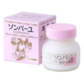 【日本藥師堂】尊馬油玫瑰精華馬油高濃度面霜 75ml ◆86小舖 ◆