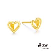 蘇菲亞SOPHIA - G LOVER系列 典雅愛心黃金耳環