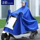 電動車雨衣單人男女成人摩托騎行小自行車加大加厚防水遮雨披