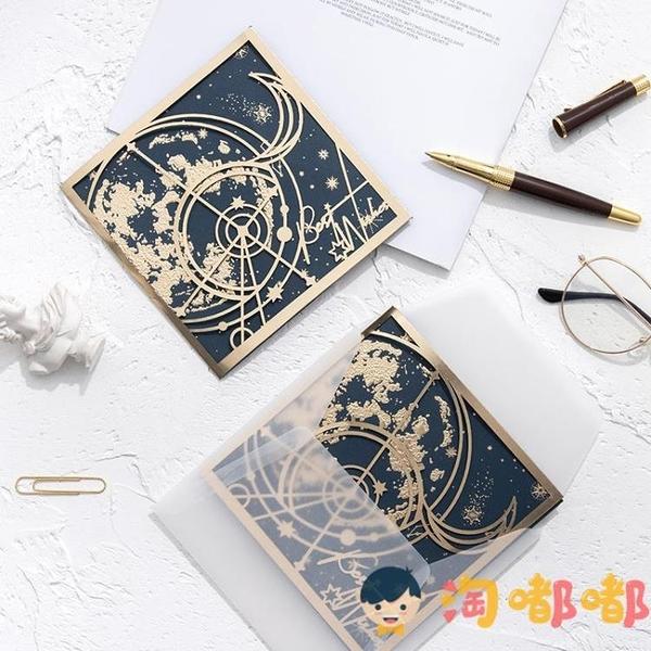 4張 燙金新年生日賀卡祝福感恩留言小卡片婚禮邀請函可定制【淘嘟嘟】