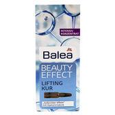 德國-Balea玻尿酸濃縮精華安瓶 (藍) -現貨