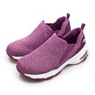 LIKA夢 LOTTO 增高厚底美型輕便健走鞋 EASY WEAR 系列 桃紫 1237 女