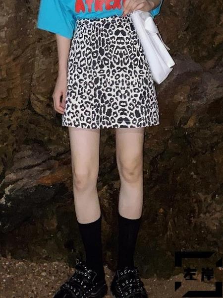 豹紋短裙女高腰顯瘦一步裙a字裙性感包臀半身裙【左岸男裝】