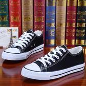 夏季男鞋潮鞋白色帆布鞋男士韓版休閒鞋低筒透氣鞋子學生繫帶板鞋【PINKQ】