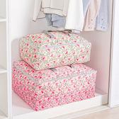 加厚牛津布棉被收納袋(小) 手提 旅行包 衣物 整理袋 冬衣收納 換季 搬家【Z105】♚MY COLOR♚