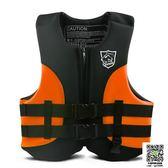 成人兒童專業救生衣柔軟超輕強浮力漂流浮衣海釣魚背心浮潛游泳衣 igo宜品居家館