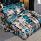 【Novaya‧諾曼亞】《布列顛郡》絲光棉加大雙人四件式兩用被床包組(綠)
