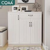 北歐鞋櫃加高簡約現代進門口仿實木經濟型組裝簡易門廳櫃白儲物櫃igo   良品鋪子