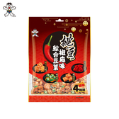【旺旺官方旗艦店】挑豆-椒麻味綜合豆菓(14g*5包)