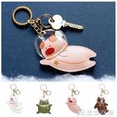 (快速)鑰匙圈 八門蟲社宇航員鑰匙扣掛件小巧精緻可愛女生小熊卡通皮汽車鑰匙圈