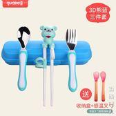 幼兒童筷子訓練筷寶寶學習練習筷餐具套裝勺子叉家用小孩輔食碗筷 街頭潮人