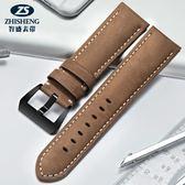 智盛手錶帶男女士真皮帶配件24mm26mm針扣代用沛納海PAM111卡地亞