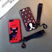烤瓷狗狗款iphone6s plus手機殼蘋果7掛繩情侶卡通8支架 年終尾牙【快速出貨】