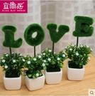 現代臥室房間客廳創意小清新擺件love綠...
