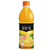 美粒果柳橙果汁PET450 x24入團購組【康是美】
