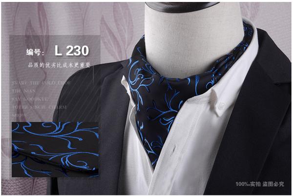 韓版男士領巾