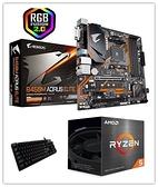 (5600X組合包)AMD R5 5600X + 技嘉 B450M AORUS ELITE + 羅技 G512 RGB 機械遊戲鍵盤