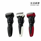 日本製 國際牌 PANASONIC【ES-ST2S】電動刮鬍刀 電鬍刀 溫和刮鬍 水洗 乾淨舒適 全機防水 ES-ST2R後繼