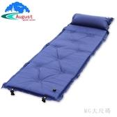 戶外充氣墊帳篷防潮自動充氣墊床單人午休墊加厚可拼接露營睡墊 QQ29062『MG大尺碼』