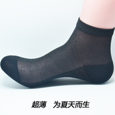 男襪子夏季純棉中筒防臭男短襪黑色白色棉襪