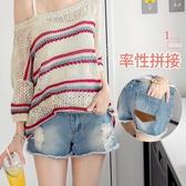 OB嚴選《BA2571-》破壞感刷白皮片拼接口袋牛仔短褲--適 S~XL