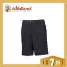 【Wildland 荒野 男 彈性透氣抗UV短褲《中灰》】0A61352-92/抗UV/透氣/耐磨/輕薄/休閒褲