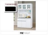 【MK億騰傢俱】ES703-05貝拉白色3.7尺碗盤餐櫃(全組)