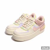 NIKE 女 休閒鞋 W AF1 SHADOW 拼接 馬卡龍-CI0919700