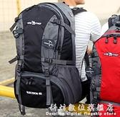 駱駝登山包雙肩包男女防水背囊旅行旅游包60大容量超輕便戶外背包 科炫數位
