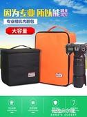 相機包佰卓單反相機包內膽包加厚D850 D750 佳能60D 70D80D 防震5D4 朵