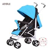嬰兒手推車 輕便攜可坐可躺折疊嬰兒車