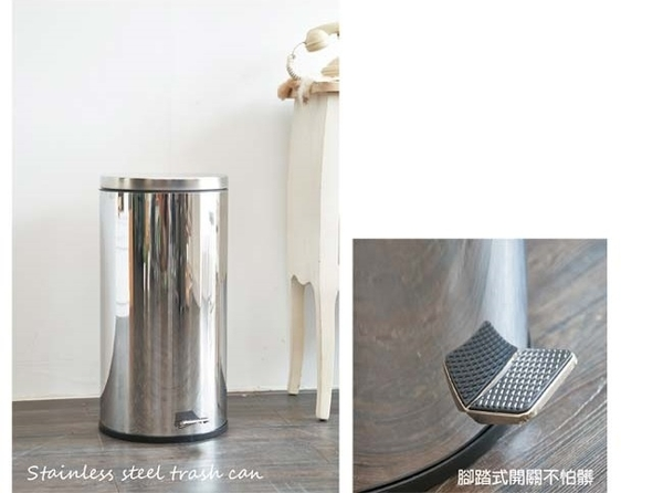 【H&R安室家】不鏽鋼腳踏垃圾桶-30L(台灣製造)-PB07D