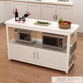 廚房切菜桌微波爐烤箱置物架帶輪落地多功能操作台移動儲物收納櫃 夏季新品